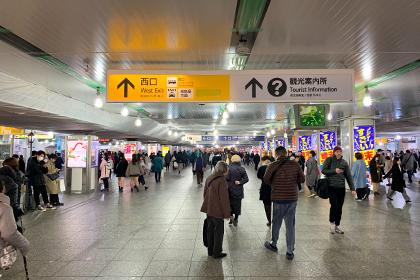 横浜駅中央改札を西口方面に進みます。