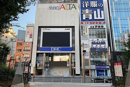 ALTAを正面に大通りを右手に進みます。