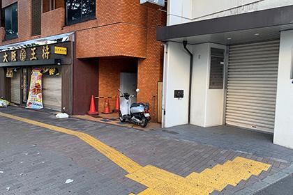 大阪王将の右隣に新宿御苑店がございます。
