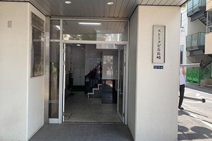 ストークビル長崎の5Fまでお上りください。