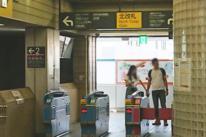 代官山駅北改札を出て左に曲がります。