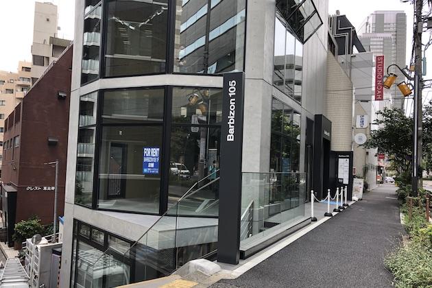 ⑤左手のBarbizon105の3Fに恵比寿店がございます